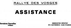 XIXème Rallye des Vosges 1981 Fiche technique : 19ème édition, 24-25 octobre 1981. Résultats : Pierre MÉNY – Jean-François LIÉNÉRÉ #7 Renault 5 Turbo Groupe 4 1er du Classement général 1°MENY-LIENERE /R5 TURBO GR4 2°VAUCARD-PENNET/ TALBOT LOTUS GR2 3°ROUSSELY-DISS /PORSCHE 3L GR3